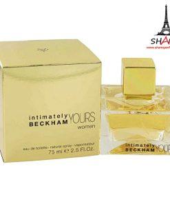 بکهام اینتیمیتلی یورز زنانه - Beckham Intimately Yours Women Edt 75ml